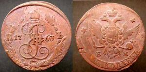 Перечеканка монет - 7.jpg