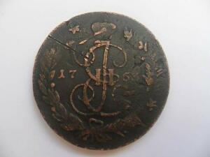 Перечеканка монет - 8.jpg