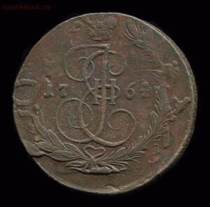Перечеканка монет - 9.jpg