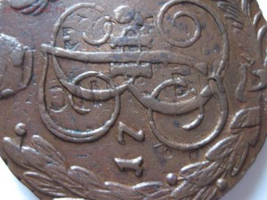 Перечеканка монет - 10.jpg
