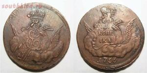 Перечеканка монет - 12.jpg