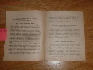 Библиотека танкиста. М. Харчевникова Танки в засаде . 1943 год - 643144-06c34fde6d10796475af0715366bb462.jpg