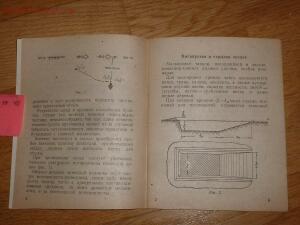 Библиотека танкиста. М. Харчевникова Танки в засаде . 1943 год - 643145-d4f70fa21a3282d75128e19ccecc68cd.jpg