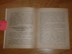 Библиотека танкиста. М. Харчевникова Танки в засаде . 1943 год - 643146-66ff2c02c5685468ea02a916038b5514.jpg