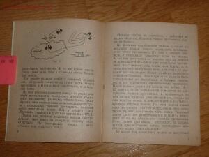 Библиотека танкиста. М. Харчевникова Танки в засаде . 1943 год - 643147-588405a3408ebf3d9cc03a4edaf3641d.jpg