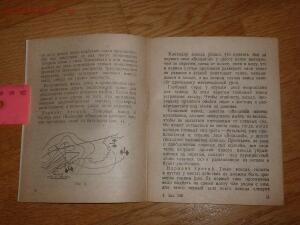 Библиотека танкиста. М. Харчевникова Танки в засаде . 1943 год - 643148-199415ee43df14121fbee497009b73f9.jpg