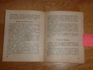 Библиотека танкиста. М. Харчевникова Танки в засаде . 1943 год - 643155-2eabe82775d2f8666b5ab5d8cd6ef028.jpg