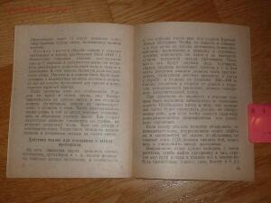 Библиотека танкиста. М. Харчевникова Танки в засаде . 1943 год - 643158-a74fcafb50e6a8f7f4cd70986af80d68.jpg