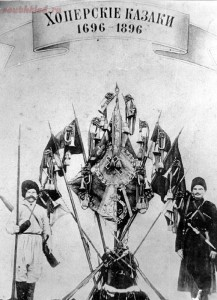 Список Хоперских казачьих фамилий за 1741-1780 гг. - Hopercossacks.jpg