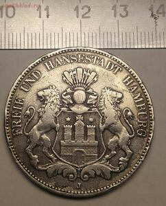 Просьба оценить: 5 марок 1903 г. - P_20190222_225225_1_p_1.jpg