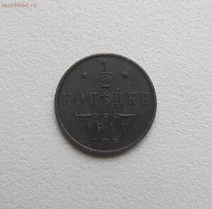 [Аукцион] 1.2 копейки до 28.02.19 в 22.00 по мск - IMG_0217.JPG