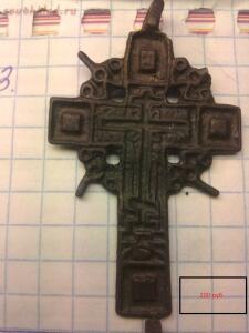 [Продам] Кресты нательные - 09804cc8-361c-45ff-a6a0-36d420c024a7.jpg