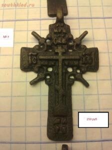 [Продам] Кресты нательные - f43060df-7bbc-498b-98b3-118e1c28c2be.jpg