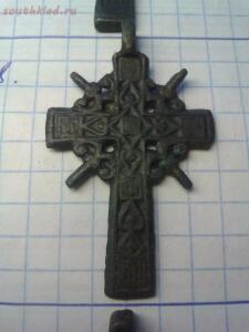 [Продам] Кресты нательные - 4bc381ed-63f6-482f-980c-21d7d382087f.jpg