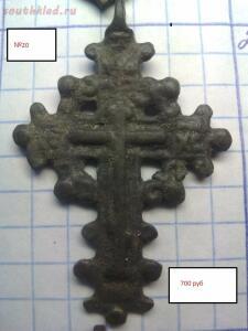 [Продам] Кресты нательные - 32c85389-6946-4d36-ab52-2f8886cc1e16.jpg