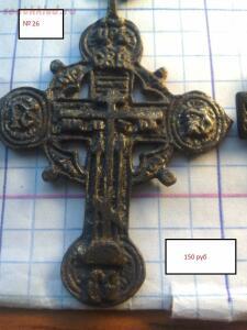 [Продам] Кресты нательные - 9943488a-ac71-4c47-b336-36c33664f032.jpg