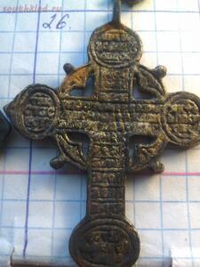 [Продам] Кресты нательные - f8a99fbe-d387-4073-a605-b2a37abcdbaf.jpg