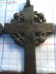 [Продам] Кресты нательные - 988915dc-af91-44ac-8a20-d02716b56b7c.jpg