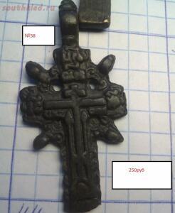 [Продам] Кресты нательные - e72b44a0-3764-47ba-8469-1d67c4cdf7f7.jpg