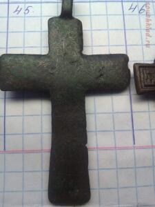 [Продам] Кресты нательные - 8f13d13f-2f62-4075-801f-4bcffb009a4d.jpg