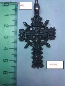 [Продам] Кресты нательные - 3ab164be-2cd2-4cbe-a706-bbb542634d82.jpg