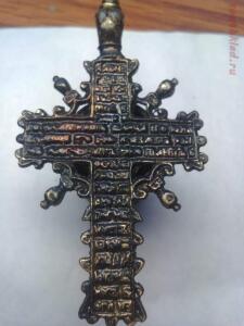 [Продам] Кресты нательные - a9c02269-350e-427a-818c-d2574ec93553.jpg