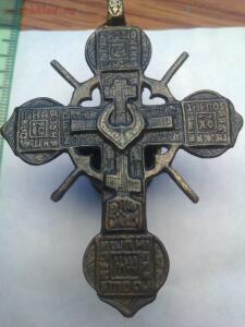 [Продам] Кресты нательные - f4bd564f-2d33-40b0-8307-83c33c4540bb.jpg