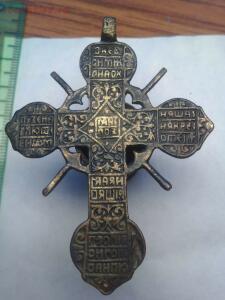 [Продам] Кресты нательные - 1c79bd5d-91d2-47ec-8476-59350f06c6c0.jpg