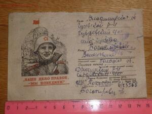 Открытки Второй Мировой и Великой Отечественной войны - 643189-d2ef9d4aa4f8cf3986f8bf4e7c1bd9c9.jpg
