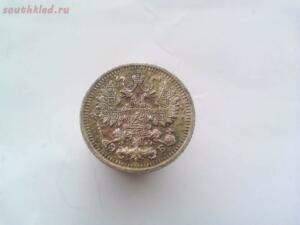 [Аукцион] 5 копеек 1911 года серебро - 8a6bc0fe-386a-456d-9ab9-e4534fd08817.jpg