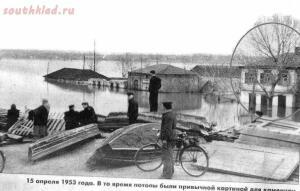 Разлив реки Северский Донец - 1515933452_navodnenie-15-aprelya-1953.jpg