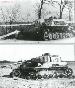 Техника вермахта на службе РККА. - 1.jpg