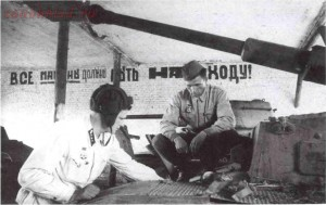 Техника вермахта на службе РККА. - 4.jpg