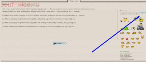 Смайлики на форуме - screenshot_497.jpg