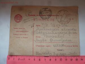 Открытки Второй Мировой и Великой Отечественной войны - P1580011.JPG