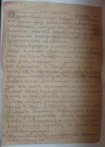 Открытки Второй Мировой и Великой Отечественной войны - P1580013.JPG