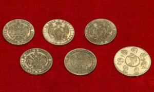 Коллекцию Архангельского краеведческого музея сегодня пополнили редчайшие монеты Российской империи - 5c7e4fcee86c7.jpg