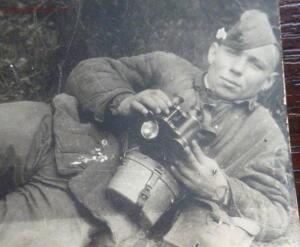 Мои фото ВОВ, военных и пр. - тема для всех - P1580527.JPG
