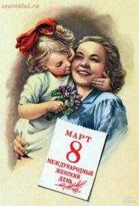 8 марта - 2-sYnVBIfUV4M.jpg