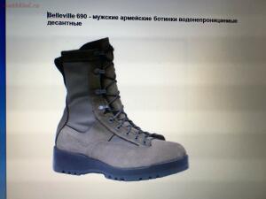 Правильная обувь для копа и прочего активного отдыха  - 2019_03_20_IMG_3931.JPG