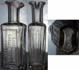 Старинные бутылки: коллекционирование и поиск - Царицын2.jpg