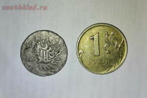Странная монета. - 92db9cd05bbc509ab6562d5c462ad469.jpg