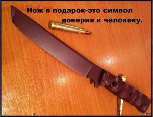 Коллекция ножей РИ и СССР - x3EGU5tFuBM.jpg
