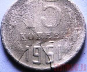 Судьба монет... - Изображение 126.jpg