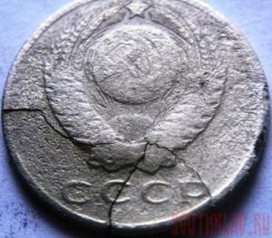 Судьба монет... - Изображение 127.jpg