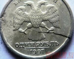 Судьба монет... - Изображение 129.jpg