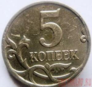 Судьба монет... - Изображение 137.jpg