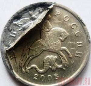 Судьба монет... - Изображение 138.jpg