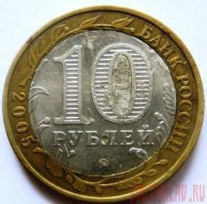 Судьба монет... - Изображение 140.jpg