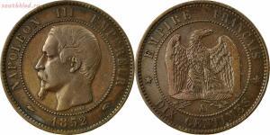 Монета на определение - combined535864.jpg